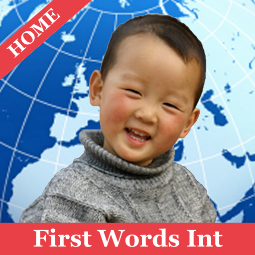 First Words International Home