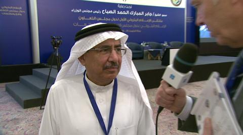 Dr. Ibrahim Al-Muhanna, Adviser to Saudi Minister of Petroleum & Mineral Resources