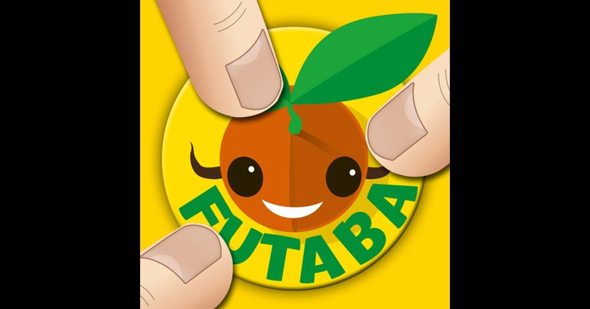 Word Games for Kids - Futaba on the App Store