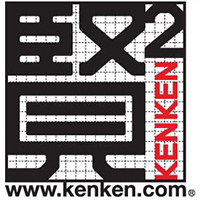KenKen Puzzle Official Site - Free Math Puzzles That Make You Smarter!