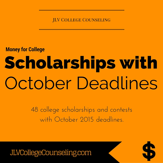 Scholarships with October 2015 deadlines
