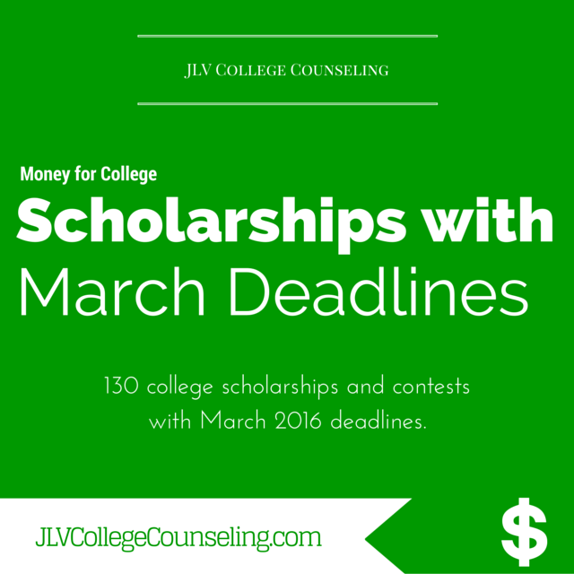 Scholarships with March 2016 deadlines