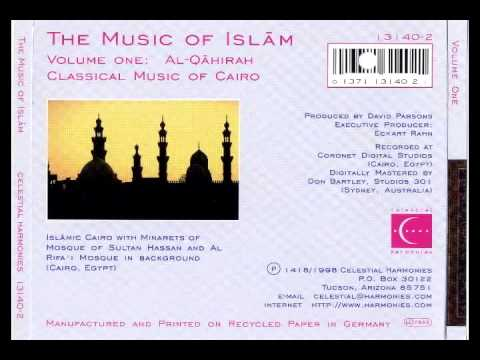 Music of Islam - Al-Qahirah, Classical Music of Cairo