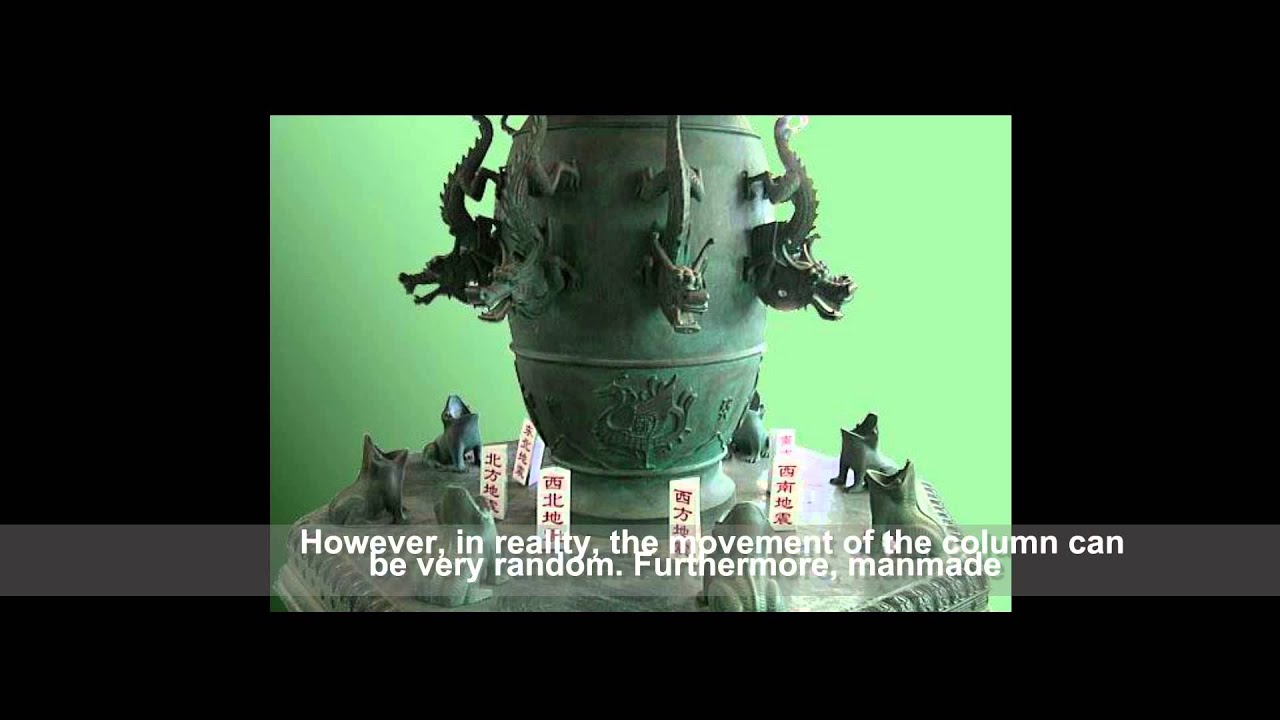 MECE 200 Video - Ancient Chinese Seismograph