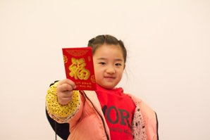 Chinese Red Packets and Envelopes, Lucky Money during Chinese New Year