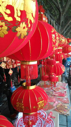 Chinese New Year Decorations, How Do Chinese People Decorate House on New Year's Day