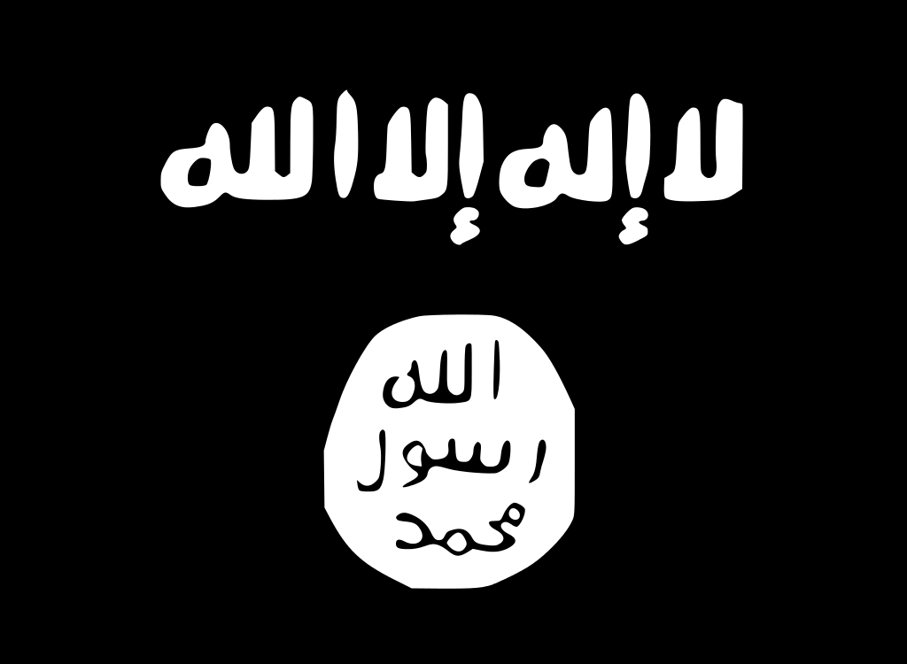 https://inlocopolitico.files.wordpress.com/2014/06/flag_of_the_islamic_state_in_iraq_and_the_levant-svg.png