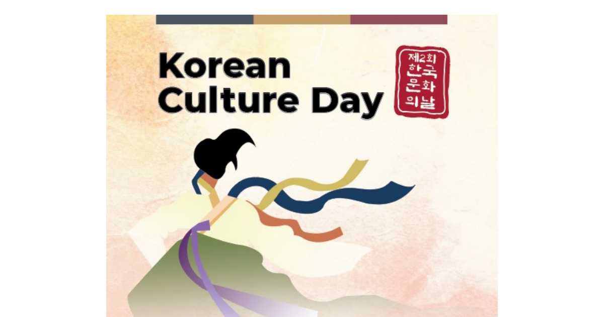 Korean Culture Day Event.pdf