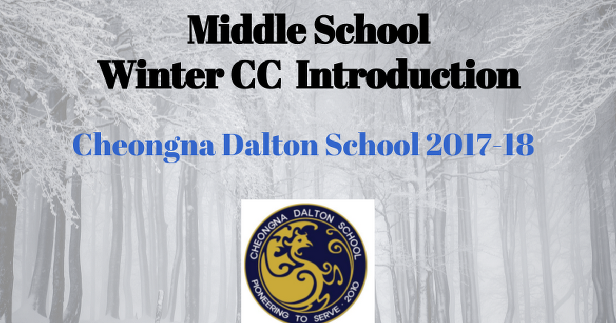 Winter CC Introduction 2017-18