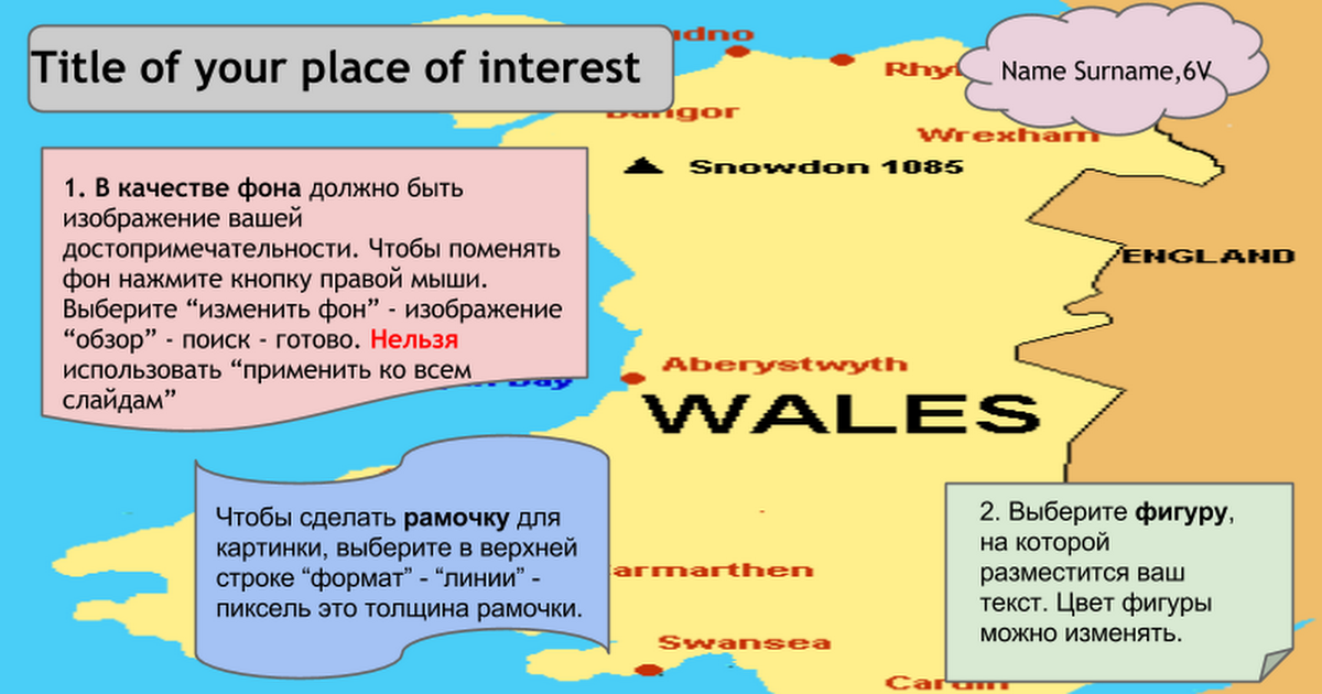 Geography  Wales, 6A