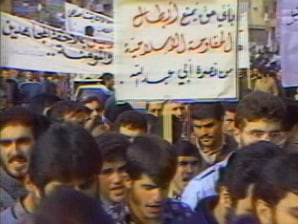 Iran Hostage Crisis: A Look Back